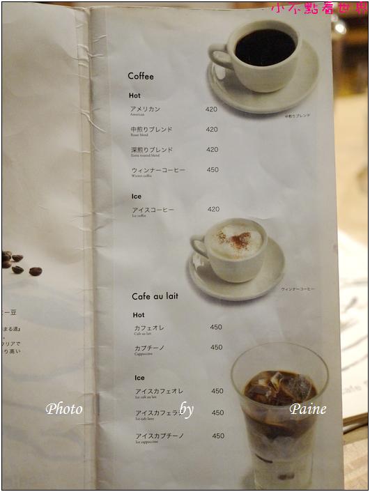 鳥取カフェソースCafe Source (7).JPG