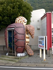 Turtle telephone box  (MRSY) Tags: japan turtle object  minami oversized tokushima hiwasa
