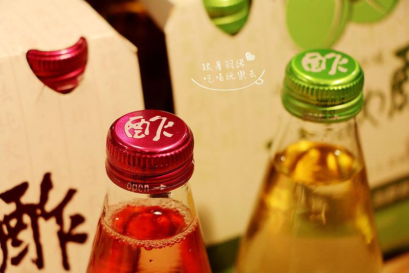 酢屋商店氣泡醋21