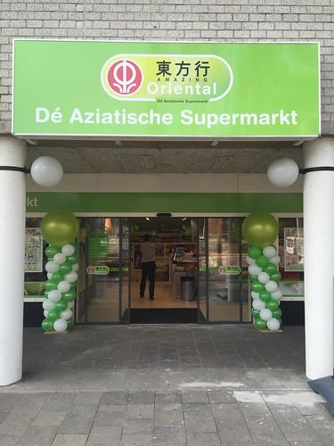 Ballonpilaar Breed Rond Aziatische Supermarkt Oriental Alexandrium Rotterdam