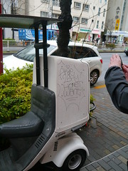Graffiti in Tokyo 2014 (kami68k []) Tags: graffiti tokyo tag tags want illegal tagging bombing honet wanto handstyles 2014 handstyle 2shy akore