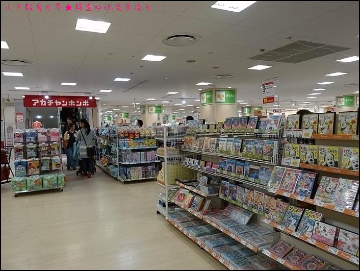 錦系町KIT mall (18).JPG