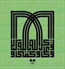 Wakafa Billahi wakila (Jamal Muhsin) Tags: blue light shadow red black green art lines dark square circles name calligraphy script islamic jamal rectangles quranic islamiccalligraphy kufic muhsin kufi ayat
