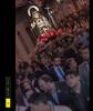 Sicilia - Lentini - Festa di Sant'Alfio 2013 (Sandro Vinci) Tags: street old light people italy saint photoshop dark way fire lights google amazing community nikon flickr strada italia photographer heart post gente emotion time reliquia fireworks folklore ombre special processing sicily luci bomb festa trade tempo amore fede sicilia bombe spettacolo speciale lightroom botti passione feste fuochi religione darken alfio sicuro tradizione comunità parlare petardi emozione d80 emozionante religiose lentini sicilianità cirino religiosità filadelfo sandrovinci