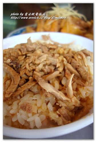 福安鴨肉飯 (2)