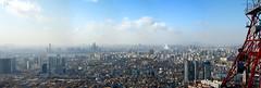 Namsan Panorama - Seoul (kekelinks52) Tags: panorama montagne asia top south korea seoul mont sud namsan core