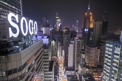 So it goes (tomms) Tags: city urban skyline night hongkong cityscape causewaybay dense sogo