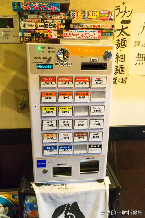 20131021日本行第五天-128