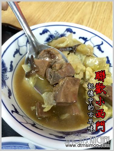 聯歡小西門燉肉飯太原店00