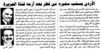 الاردن يحسب سفيرة من قطر بعد ازمة قناة الجزيرة (أرشيف مركز معلومات الأمانة ) Tags: من قناة قطر الجزيرة سفير سحب الاردن ازمة 2lpyrdioiniz2yhzitixinin2ytyp9ix2kzhidzhdmginmc2lfyssatinin 2llzhdipinmc2ybyp9ipinin7w