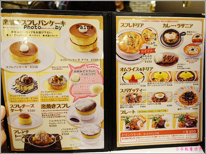 日本京都星乃咖啡店 (4).JPG