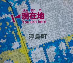 Tokyo 3493 (tokyoform) Tags: city chris urban industry japan canon japanese tokyo asia industrial map ciudad tquio  metropolis  japo industrie japon ville kawasaki tokio s110  megalopolis japn     megacity indstria japonya nhtbn jongkind           ngnhcngnghip   chrisjongkind  tokyoform
