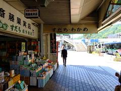 tokushima (1) (invisibleA) Tags: japan fujifilm tokushima xf1
