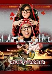 Hello Stranger กวน มึน โฮ HD 2010 FullHD