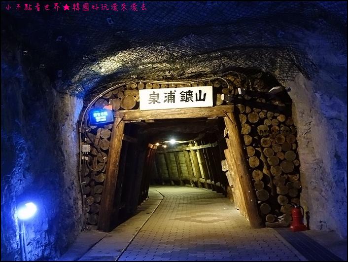 江原道畫巖洞窟 (21).JPG