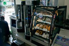 7 cafe (edwardpalmquist) Tags: street city travel urban food japan shopping tokyo donut doughnut pastry