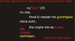 6 (eyear dugg (memories).) Tags: india me ir am sad quote song indian ke latest hiphop forever ek hip hop rap ever mere din hindi pyaar aasu dugg bhagyashree eyear milenge eyeardugg aakho