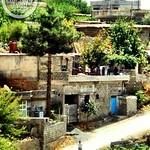 Qaladze, Kurdistan