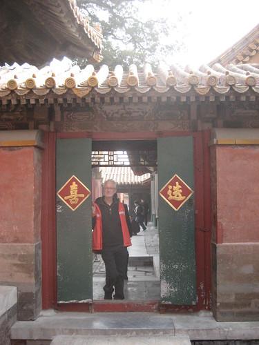 beijing 260