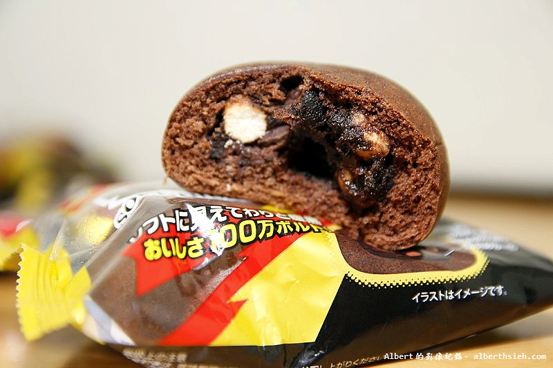有樂製果.黑雷神丸巧克力饅頭 (1)
