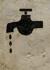 Leaking Tap Painted On A Wall, Mocha, Yemen (Eric Lafforgue Photography) Tags: water coffee vertical wall closeup painting outside asia day exterior symbol outdoor empty middleeast nobody nopeople mocha arabia faucet daytime yemen tap moca moka mocca colorphoto mukha mokka dayview colorpicture placeofinterest mokha arabiafelix arabianpeninsula colourpicture almokha almukha redseacoastofyemen blissfularabia