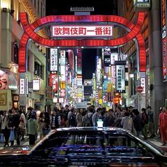 Kabuki-Cho (marco ferrarin) Tags: street light red urban reflection japan night photography restaurant tokyo shinjuku theater taxi host entertainment desire kabukicho  nightlife redlight  yasukuni neonlight m43  hostessbar microfourthirds marcoferrarin