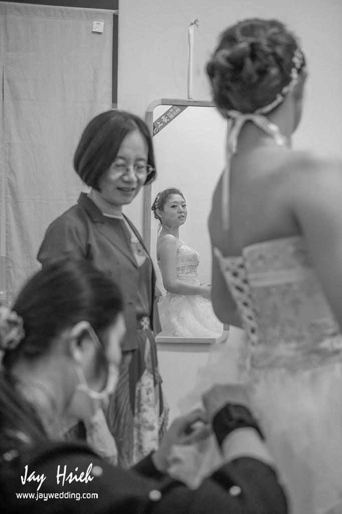 婚攝,台南,台南大飯店,蕾絲,蕾絲洋房,婚禮紀錄,婚攝阿杰,A-JAY,婚攝A-Jay,教堂,聖彌格,婚攝台南-002