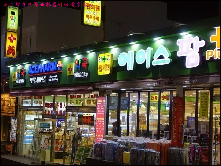 濟州鬧區(寶  健路) (16).JPG