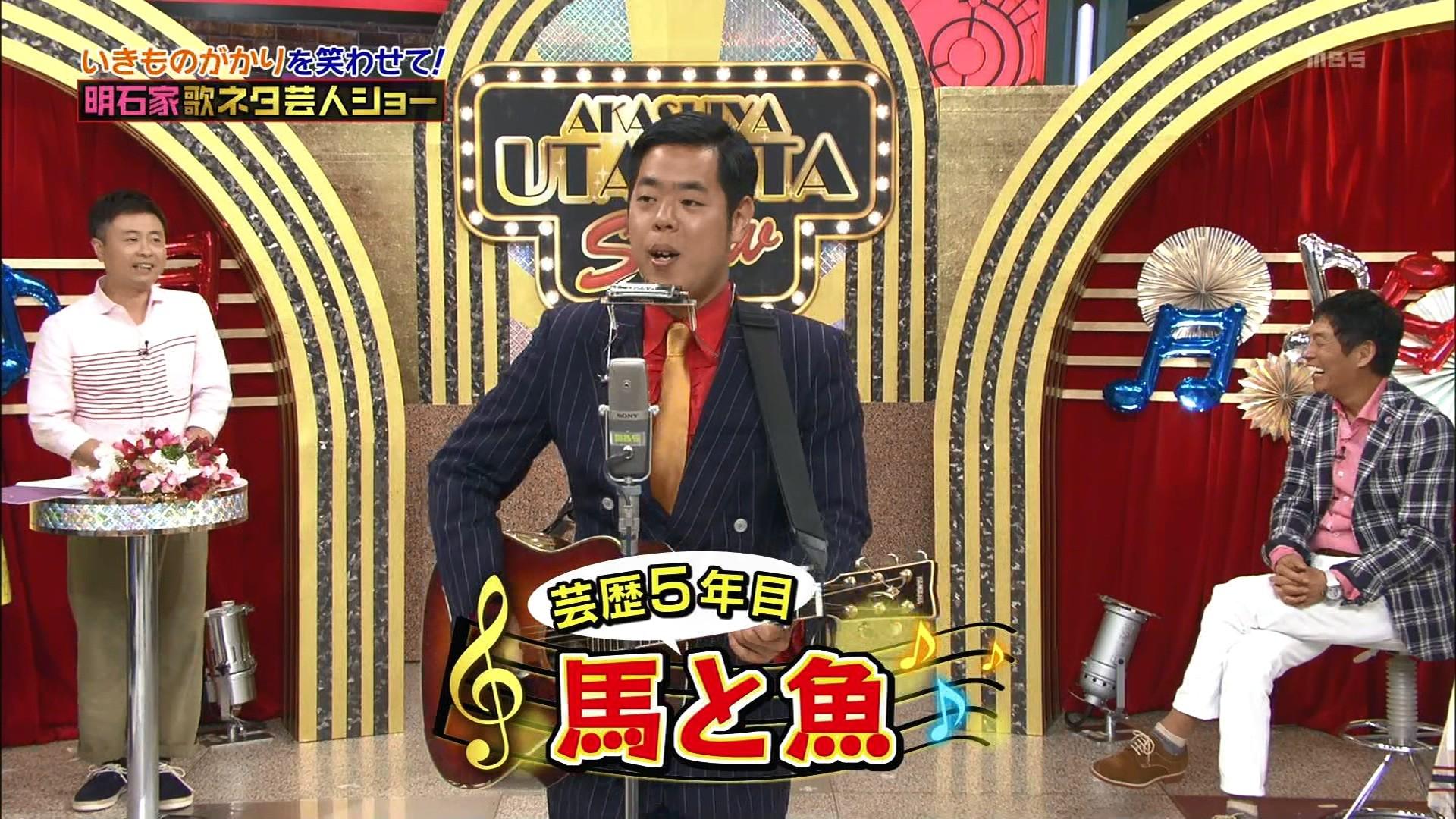 2016.05.15 全場(痛快!明石家電視台).ts_20160517_103014.118