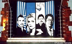 The main stage set of Immortalized, which features the giant size portraits of four Immortalizers (L-R) Dave houser, Beth Beverly, Page Nethercutt, and Dr. Takeshi Yamada. Los Angels, California. November 18, 2012 (searabbits23) Tags: ca ny newyork sexy celebrity art hat fashion animal brooklyn asian coneyisland japanese star tv google king artist dragon god vampire famous gothic goth uma ufo pop taxidermy vogue cnn tuxedo bikini tophat unitednations playboy entertainer oddities genius mermaid amc mardigras salvadordali performer unicorn billclinton billgates aol vangogh curiosities sideshow jeffkoons globalwarming mart magician takashimurakami pablopicasso steampunk losangels damienhirst cryptozoology freakshow leonardodavinci realityshow seara immortalized takeshiyamada roguetaxidermy searabbit barrackobama ladygaga climategate