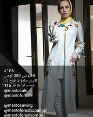 #106 # 380  #         115 @mantosale @mantoforushi @mantosewing @mantoforushichannel @mantoforushiomde (zarifi.clothing) Tags: manto lebas