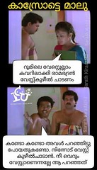 .. :P #icuchalu #plainjoke #movies Credits: Sarath Kumar ICU (chaluunion) Tags: icu icuchalu internationalchaluunion chaluunion