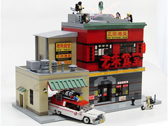 GHOSTBUSTERS 2016 HeadQuarters (baronsat) Tags: 3 restaurant lego chinese hq ghostbusters