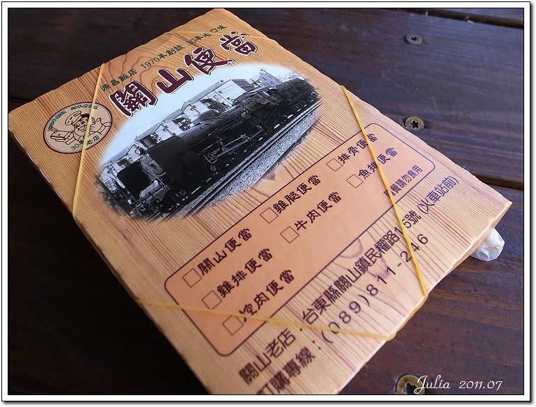 湘琪牛肉麵 (8)