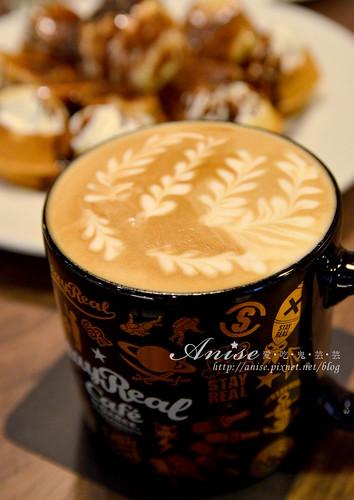 stayreal cafe_024.jpg