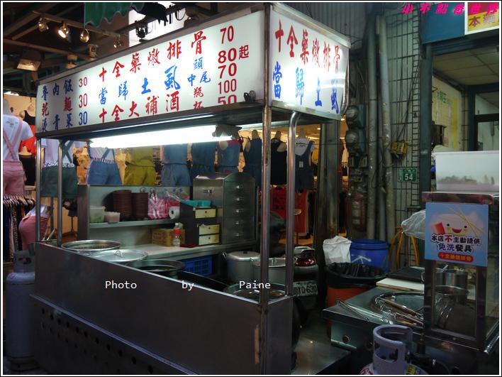 桃園夜市十全藥燉排骨 (1).JPG