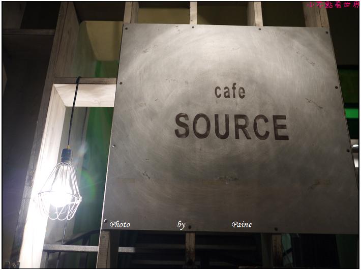 鳥取カフェソースCafe Source (2).JPG
