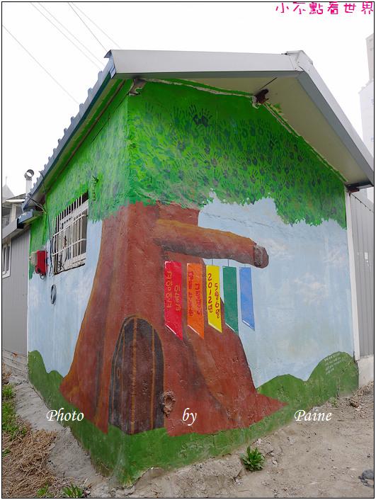 一山 壁畫村 (38).JPG