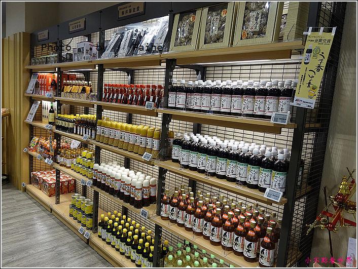 台北第一名店 (2).JPG
