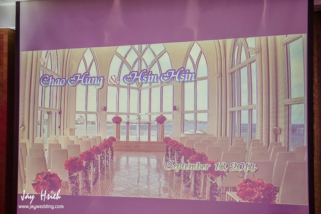 婚攝,台北,大倉久和,歸寧,婚禮紀錄,婚攝阿杰,A-JAY,婚攝A-Jay,幸福Erica,Pronovias,婚攝大倉久-031