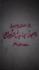 Gujranwala 3 (Mehdi/Messiah Foundation International) Tags: pakistan punjab karachi ramadan lahore sindh gujrat jhang urdu ramzan gujranwala imammahdi imammehdi goharshahi riazahmedgoharshahi mehdifoundationinternational mehdifoundation