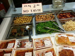 No Taste (cowyeow) Tags: food strange weird funny badsign tray taste cafeteria koreanfood funnysign koreatown tasteless notaste