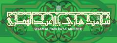 Print (REKA KUFI) Tags: eid wish calligraphy aidilfitri jawi aidil fitri khat fatimid kufi fatimi