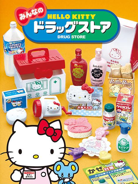 凱蒂貓藥粧店全新開幕!