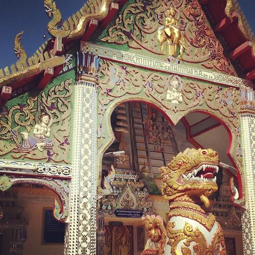 Wat Nam Lom. Nan, Thailand. 2