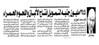 345 مليون جنيه لتمويل انتاج الالبان واللحوم الحمراء (أرشيف مركز معلومات الأمانة ) Tags: مصر انتاج يوسف وزير رئيس الوزراء الاراضي والنائب الالبان 2yxytdixic0g2yrziniz2yeg2yjyp9me2ybyp9im2kgg2lhyptmk2lmg2kfz hnmi2llysdin2keglsdyp9mg7w واللحوم الزراعةواستصلاح