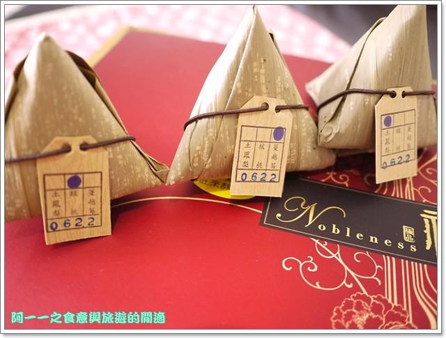 端午節伴手禮粽子鳳梨酥青山工坊image019
