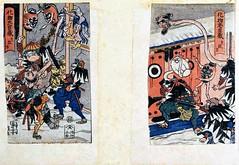 , or, Monster Chshingura 3 (sjrankin) Tags: art japan illustration japanese edited ghosts monsters ukiyoe tokyonationalmuseum yokai c0032025 29january2015