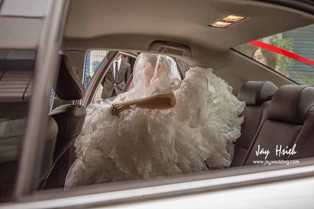 婚攝,台南,台南大飯店,蕾絲,蕾絲洋房,婚禮紀錄,婚攝阿杰,A-JAY,婚攝A-Jay,教堂,聖彌格,婚攝台南-069