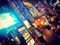 If u miss me, just come here. I'm shaking my #boobs on the screen for 24hrs 😂 你想念我的話,過來這裡吧。在屏幕上我搖 #胸部 24個小時😂 もし会いたくなったら、ここに来てね。24時間、スクリーンで #おっぱい 揺らしてるから😂#渋谷 #センター街 #バスケットボールストリート #ダンス #PV #グラビア #モデル #アイドル #自転車 #チャリ #涉谷 #澀谷 #東京 #跳舞 #自行車 #模特兒 #m